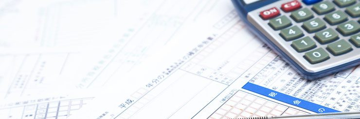 確定申告を忘れたらどうなる?追加でかかる税や対処法を解説